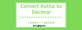 Convert Katha to Decimal