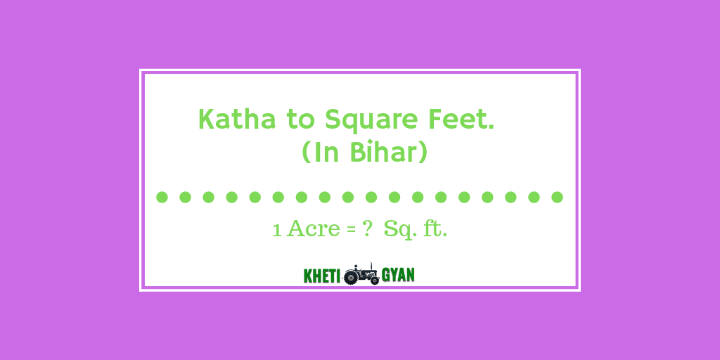 how.many square feet are in an acre